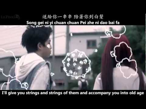 謝和弦 R - 柳樹下 Under the Willow Tree MV [English subs + Pinyin + Chinese]
