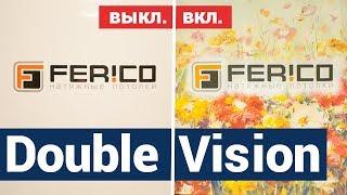 Натяжные потолки Ferico Double Vision