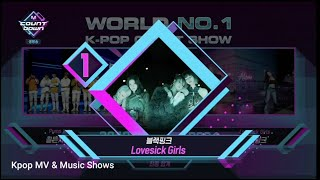 BLACKPINK win 1st place with 'LOVESICK GIRLS' on MNE…