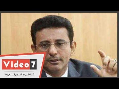 سفير اليمن بالقاهرة: نستعين باقتصاديين مصريين لضبط القطاع المصرفى  - نشر قبل 18 ساعة