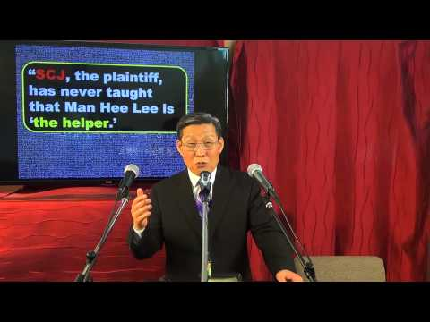 2. SHINCHUNJI-MAN HEE LEE's DECEPTION EXPOSED 1 (Pastor Paul Kim, Ph.D., D.Min.WWW.21CHURCH.COM)