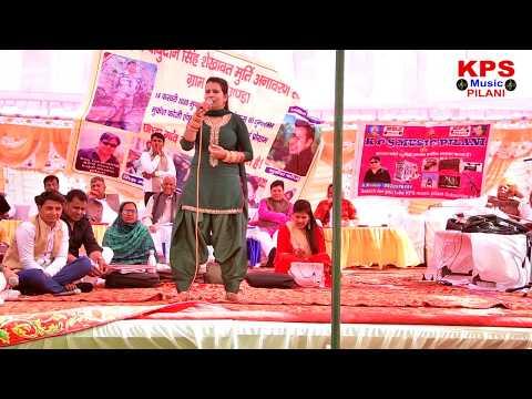 Bina Balam | Naag Pream Ka | Aarti Jangra | Ragani | Chhapra | KPS Music