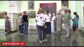 Туристы из Ставропольского и Краснодарского краев посетили Грозный