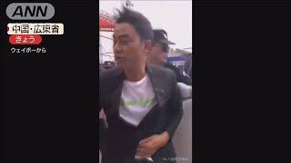 香港の有名俳優 イベントのステージで腹部刺される(19/07/20)