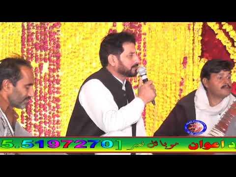 Pothwari Sher-2018 By Raja Atif MUnir , Nisar Bazmi And Raja Hafiz Babar Zabardast Maqabla
