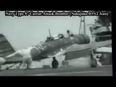 日本海軍艦上攻撃・爆撃機