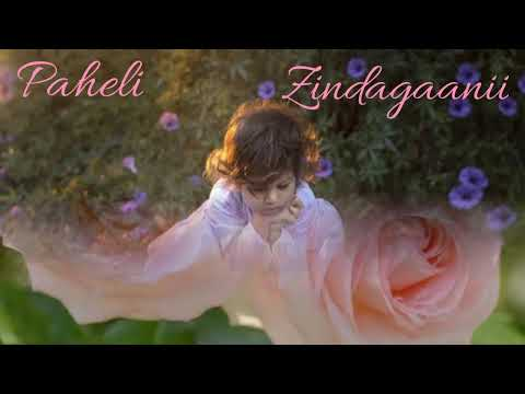 Kesi paheli hai ye || lyrical new whatsapp status video