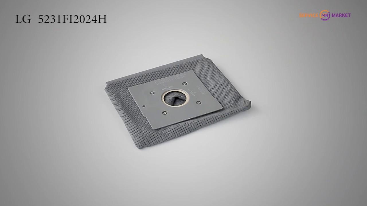 Замена пылесборника и фильтра в бытовом пылесосе - YouTube
