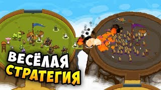РЫЦАРИ КРУГЛЫХ ОСТРОВОВ! - Circle Empires