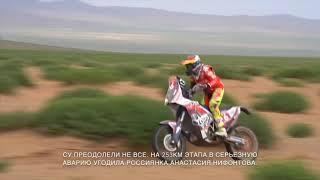 Silk way rally 2019. Anastasia Nifontova после аварии на 4 -ом этапе.