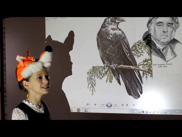 Изображение предпросмотра прочтения – КристинаНаумочкина читает произведение «Ворона и Лисица» И.А.Крылова