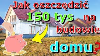 🏠13 Prostych sposobów jak oszczędzić pieniądze budując swój dom?💎| Dom do 100m2 l
