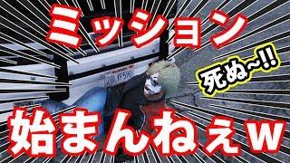 【GTA】自爆兵現る!?最強チームワークで乗り切れ!!パシフィック銀行強盗#3四人でフリーダムGTA5プレイ【MSSP/M.S.S Project】 thumbnail
