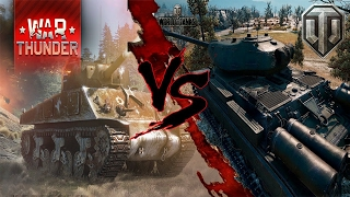 Сравнение War Thunder с World of Tanks,Warld of Warships,World of warplanes(, 2017-02-02T05:15:47.000Z)