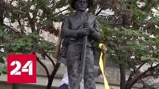 В США повержен памятник солдатам Кофедерации