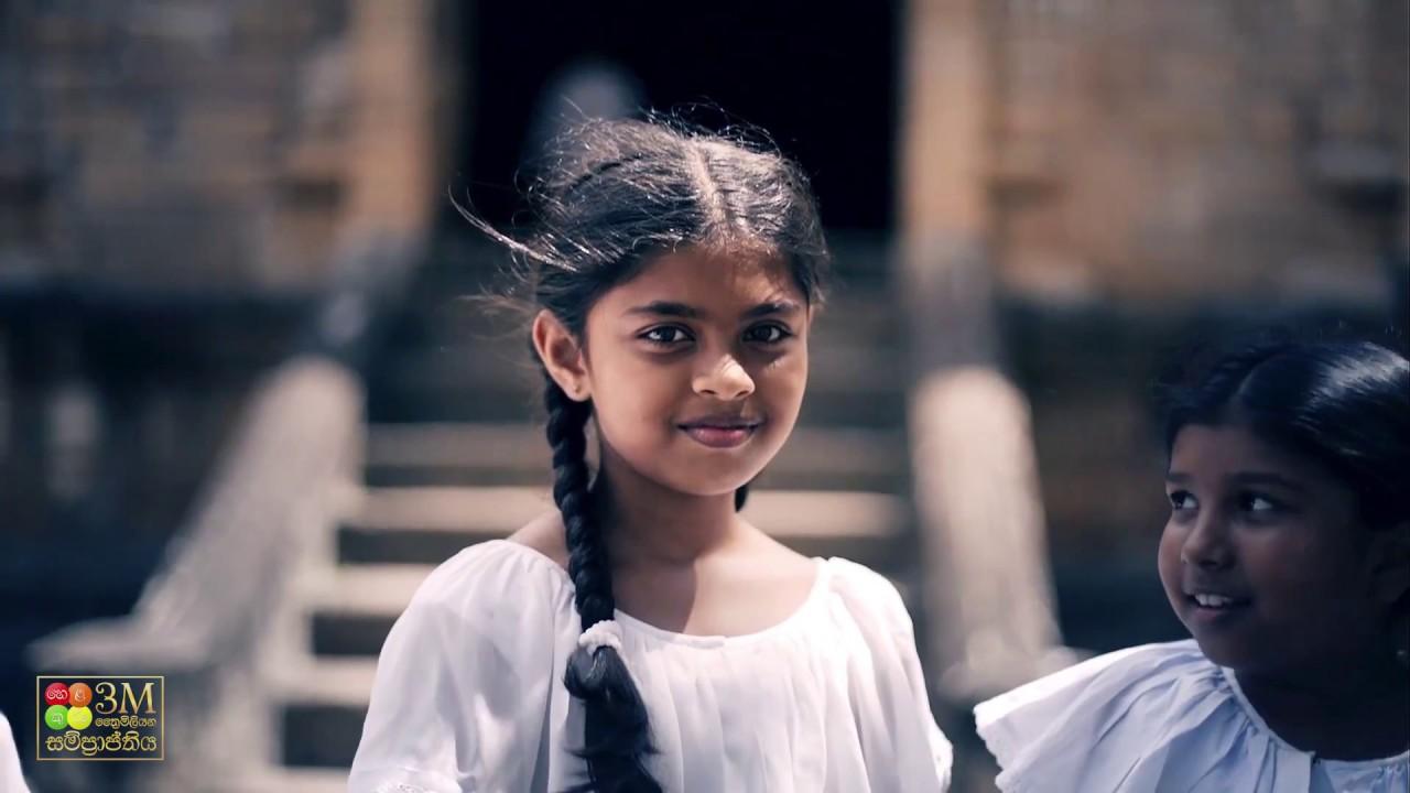 Helakuru - Digital Sinhala Keyboard Free Download