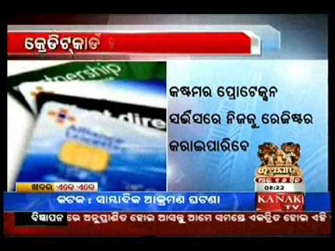 Kanak TV Business Time 24 June 2013 Part 3