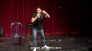 שחר חסון - משפחה בקהל זה הכי בכיייפ