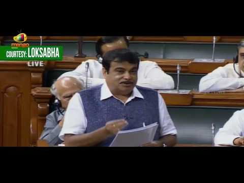 Nitin Gadkari Requests Opposition Parties To Support Motor Vehicle Act 2016 | Lok Sabha | MangoNews