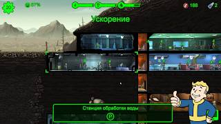 Fallout Shelter 02 - Постоянные нападения рейдеров