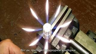 Водород в Вашем доме, на Вашей кухне. Hydrogen at home, in your kitchen(, 2012-07-14T20:40:49.000Z)