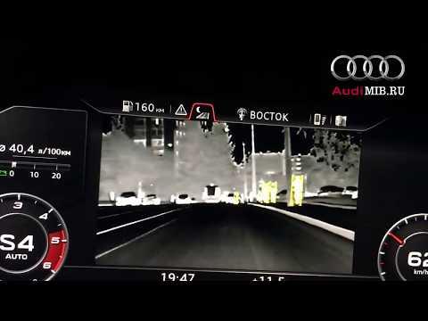 AUDI Q7 - Система ночного видения - Night Vision System