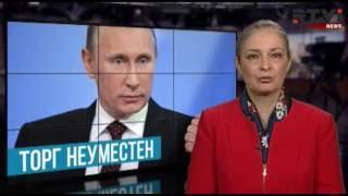 """Путин Курилы не отдает: """"Мы не торгуем территориями"""""""