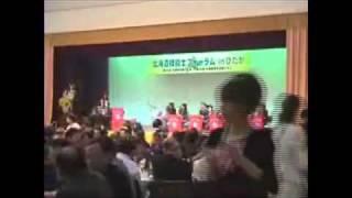 2011年02月 25日、 新ひだか町コミュニティーセンターで行われ、全道各...