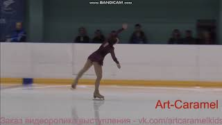 Алена Леонова КП МС Мемориал Панина 2018