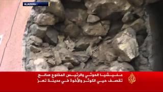مليشيا الحوثي تقصف الأحياء الشرقية لمدينة تعز