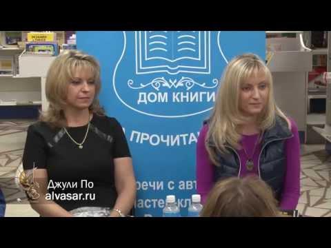 Ответы на вопросы Дом Книги Екатеринбург