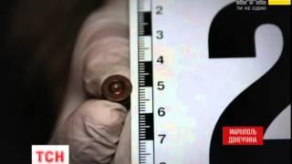 На Донеччині розшукують бойовика, який намагався влаштувати теракт у Маріуполі