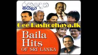 Sri Lankan Baila Nonstop- Baila Hits of Sril Lanka/Baila Songs