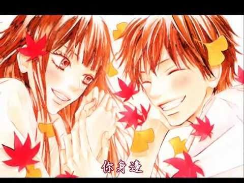 Kimi Ni Todoke Live Action 2010 Sub Indo Mp4 Download Anime