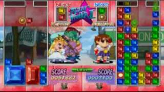 Super Puzzle Fighter 2 Turbo HD Remix Demo (Gameplay)