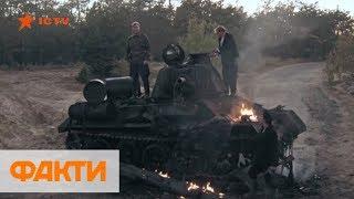 Драматическая история легендарного Т-34: Танк фильм ІСТV