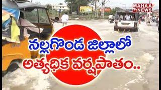 Nalgonda District Records Highest Rainfall Ever | Telangana