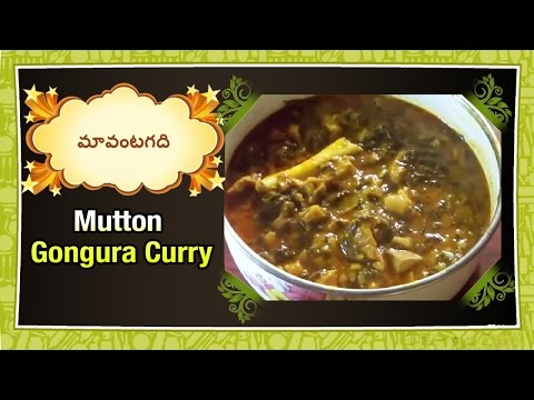 Maa Vantagadi Telugu Recipes | Episode – 559 | Mutton Gongura Curry Preparation