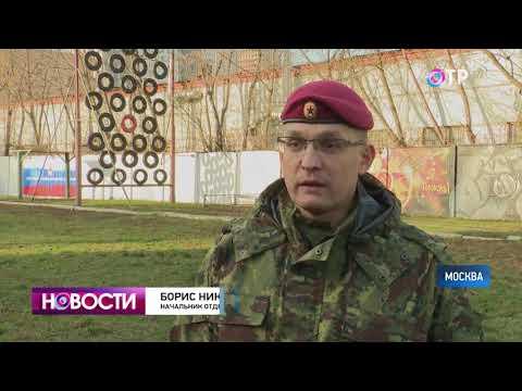 Спецназ ФСИН в Москве провел День открытых дверей