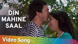 Din Mahine Saal | Dekhenge Dekh Lena | Rajesh Khanna | Shabana Azmi  | Hindi Hit Old Songs [2020]