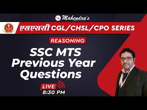 SSC CGL/CHSL/CPO SERIES | Reasoning | SSC MTS - PYQ | By Kuldeep Mahendras | 8:30 Pm