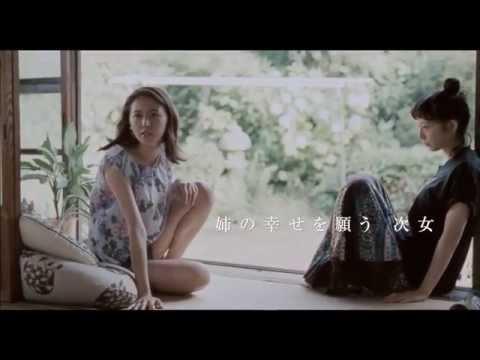 綾瀬はるかと長澤まさみが姉妹ゲンカ!『海街diary』本編映像