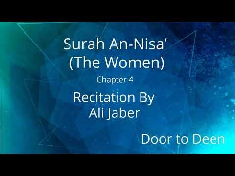 Surah An-Nisa' (The Women) Ali Jaber  Quran Recitation