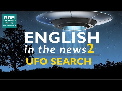 UFO Search! Phrases relating to seeing and understanding วลีที่เกี่ยวข้องกับการมองเห็นและความเข้าใจ