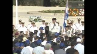 Prime Minister Yitzhak Rabin's State Funeral Service (Full Service)