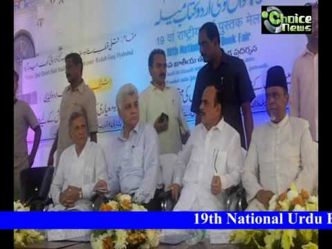 19th National Urdu Book Mela at Hyderabad | Choice News Report
