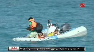 رامز قرش البحر - الحلقة الثانية ( حماده هلال ) ج 1