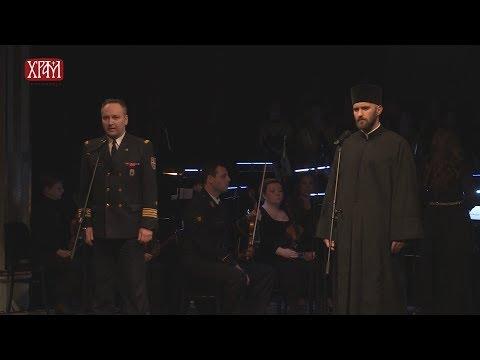 Концерт поводом обележавања Дана Сећања - 'Да се не заборави' (Народно позориште)