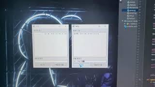 PyQt를 통한 소켓통신 채팅프로그램