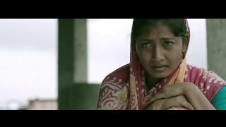Alifa - Movie Trailer [2016] (Bengali)